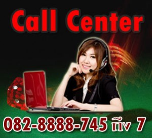 call-center-gclub-thai