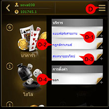 gclub-casino-ios-login